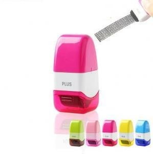 2019 Plus Guard Your ID Roller Stamp SelfInking Stamp Messy Code Security Office Confidentiality Confidential Seal Hand Tools
