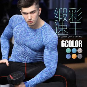 Spring Summer Men PRO Fitness Clothes Basketball Riding Running Yoga Training Long Sleeves T-Shirts Sports Tights Round-neck