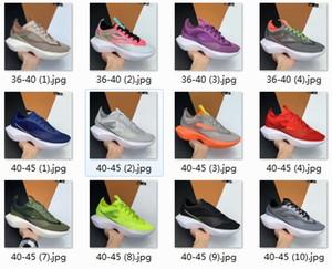 zapatos nuevos zooms Vista Grind zapatos de las mujeres zoom X Segida Volt Negro Gris Luz de Vela Lite hueso al aire libre