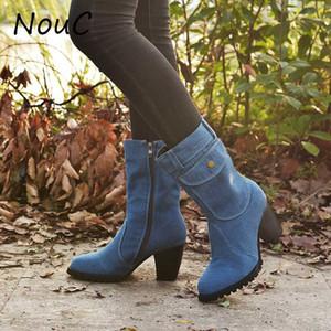 NouC neue Frauen-Denim Stiefel Fashion Buckle Mid-Claf Stiefel High Heels Lange runde Zehe Ritter Frauen Schuhe Zipper