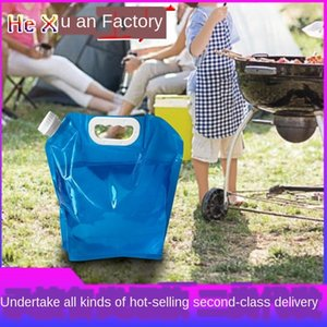 xIDDo 5L large capacity sports 5l chu shui dai large storage portable folding water bag outdoor travel camping mountaineering portable water