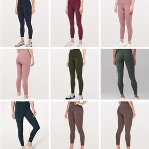 2020 nuevalululemonlululu lu polainas pantalones de yoga de limón 32 016 25 78 mujeres del entrenamiento deportivo sin costuras de color rosa camo yogaworld se60f9 #