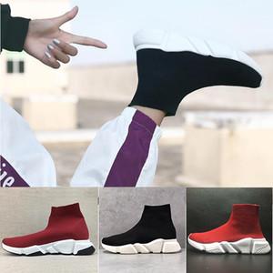 Balenciaga Sock shoes Luxury Brand  женщины Speed Trainer мода Роскошные носки Обувь черный белый блеск зеленый Плоские мужские кроссовки Runner кроссовки размер 36-46
