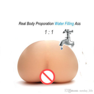 Solo Flesh Water injected air inflation artificial vagina real pussy pocket pussy male masturbator for man male sex toy for men sex toys