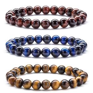 New 8mm Round Lava Rock Tiger Eye Beaded Bracelets for Women Men Natural Stone Elastic Handmade Bangle Yoga Bracelet Fashion Crafts Jewelry