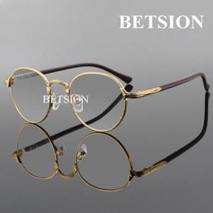 Vintage kurzsichtig Entfernung Gold-Brille-Feld Myopie Minus Metall GLäSER -0,50 -0,75 -1,0 -1,25 -1,50 -1,75 -2,00 -2,25 -2,50