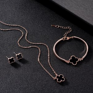 네 잎 클로버 인기있는 보석 목걸이 팔찌 귀걸이는 창조적 간단한 액세서리 반지