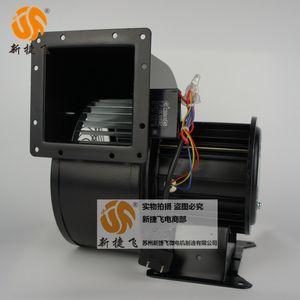 150FLJ6-2N 220V 330W AC 축류 팬, 냉각 팬의 전원 주파수 원심 팬 냉각 풍 용량