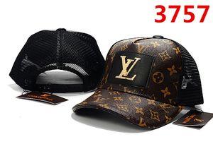 Moda chapéus de sol bonés snapback tampas de bonés de beisebol das mulheres dos homens designer de remendo de couro logotipo cúpula pai cap viseiras de luxo verão chapéus df9g29