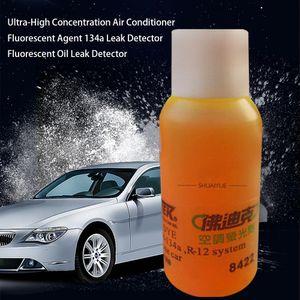 형광 오일 누설 감지기 자동차 냉동 추적기 오일의 R134a / R12 / R22 시스템 누설 테스트 에이전트 자동차 에어컨 수리 도구