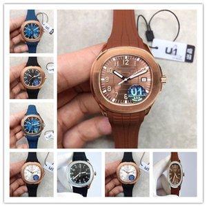 top U1 fabbrica Nautilus Grenade orologio da uomo quadrante blu Aquanaut 2.813 movimento automatico in gomma movimento scolpito cinghia 5711 della moda maschile Casua