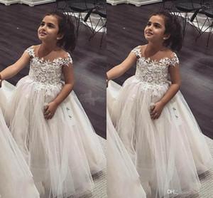 Pageant Kids Gown Golden Sequin Tulle Flower Girl Dresses For Wedding Girl's Floor Length Child Party Birthday Dress
