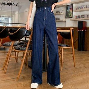 청바지 여성 느슨한 사이드 슬릿 힙합 BF 블루 스트리트 세련된 레트로 패션 간단한 전체 길이 넓은 다리 바지에 여자