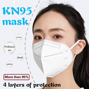 In Stock! Folding Face Mask With Qualified Certification Anti-dust KN95Masks Wholesale N95MASK Fast free Shipping By DHL PM2.5