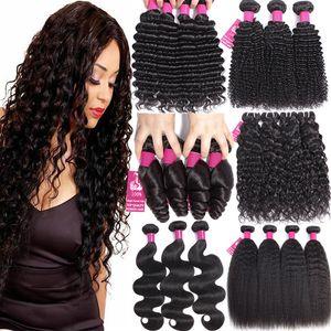 9A бразильские девственницы человеческие волосы Weaves 3/4/5 расслоения кузовной волна прямой свободные глубокие странные кудрявые вьющиеся водой ременные волосы натуральные черные человеческие волосы плетение