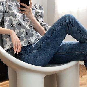 Taille haute, Femmes Jeans d'été 2020 New Pants Nine Dad mince Femme Navet Pantalons
