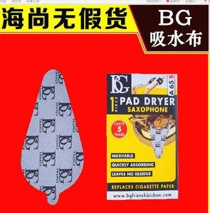 BG Saxophone A65S sound hole wipe cloth leather pad абсорбирующая ткань / чистящая ткань проще в использовании, чем абсорбирующая бумага
