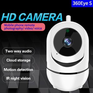 1pcs Surveillance Camera 360-Degree Automatic Rotation Tracking Cruise Monitoring HD Night Vision Camera Smart Wireless Wifi PTZ CCTV Camera