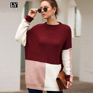 Ly Varey Lin 새로운 여성 대비 컬러 니트 스웨터 스웨터 느슨한 캐주얼 O 목 긴 소매 따뜻한 여성 니트 탑