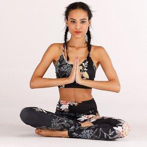 ZC-30 Принт Женщины Yoga Набор High Wasit Спортивный Костюм Одежда Sexy Crop Top Тонкий Фитнес-Набор Сетки Лоскутное Женские Спортивные Костюмы