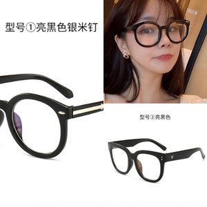Xiaofugui round frame TikTok Blue-plated plain mirror M nail fashion for men Sun sunglasses Nail art sun glasses and women