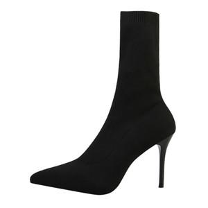 botas calcetín para las mujeres botas de tacón sólidos slip-on puntas de los pies de color beige bombas botín superior blanda negro de las señoras de todas zy272 calzado partido