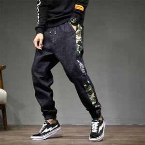 Hq519 Harun fashion brand large size stretch jeans men's camouflage tight Jeans tight pants color contrast letters Slim Leggings loose pants