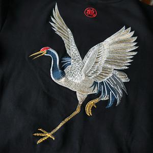 20190904 Grúa eólica china bordada muelle suelta cuello redondo guardia hombre