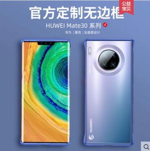 Huawei mobile phone shell p30pro ultra-thin mate30 transparent silica gel protective sheath against falling into the sky