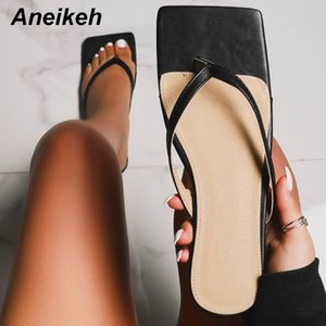 Aneikeh NEW 2020 Summer Woman Square head Pinch Slippers Serpentine PU High Heels Peep Toe Mules Ladies Slides Shoes Size 35-40