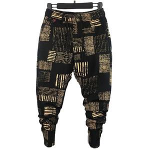 Erkek İçin Idopy Erkek Hip Hop Harem Pantolon İpli Elastik Bel Baskılı Desenli Konik Pantolon