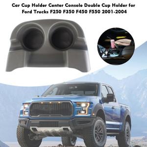 Cup Car Holder Auto Center Console Copa Dupla substituição Suporte para caminhões F250 F350 F450 F550 2001-2004 1C3Z3613562