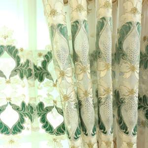 완성 된 커튼 바느질 고품질 선 스크린 자수 수용성 자수