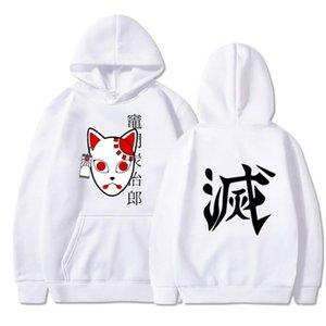 Demon Slayer: Kimetsu Нет Yaiba Толстовка Мужчины Японский аниме Поклонники Толстовка пуловер Streetwear Перевозка груза падения