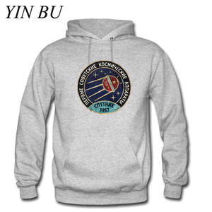 Men's Russia  Yuri Gagarin Soviet Retro Tees Sputnik V01 Space Exploration Program Hoodies Men Casual Sweatshirt 2XL