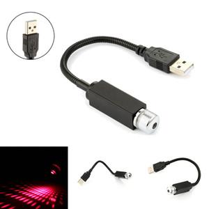 소형 LED 차 지붕 별 밤 주위 빛 영사기 USB 밤 빛 실내 주위 대기권 은하 램프 훈장 점화 빨간 파랑
