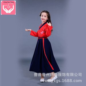 Children Chinese Clothing Skirt Girls Immortal Chinese-style Improved Hanbok Small Nunnery HAN DYNASTY Formal Dress