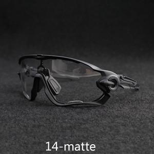 Luxus-100-jähriges Jubiläum Tour De France Radsportbrille Polarisierte Radsport-Sonnenbrille Fahrradbrille Photochromic Lens UV400