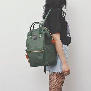 2020 Korean Style Girls Canvas School Backpack Women Ladies schoolbag Backpack Fashion Girl Travel Bags Pack Female bagpack #5