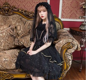 Harajuku Women Blouse Top Splice Lace Shirt Round Neck Short Sleeve Sweet Lolita Chiffon Shirt