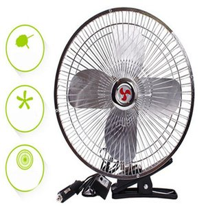 Truck Van Car Fan 8 Inch 12v High Power All Metal Adjustable Speed Fan Electric Auto Cooling Rotatable