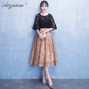 Chinoise Lace Evening Dresses Qi Pao Women Chinese Traditional Clothing Oriental Style Host Dress Cheongsam Black Party Gown