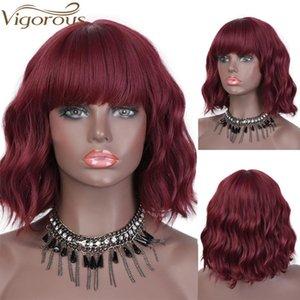 Vigorosa Red Wine Bob peruca com Synthetic Bangs Curto Ondulado peruca de fibra resistente Mulheres 12 polegadas Natural Brwon Perucas Calor
