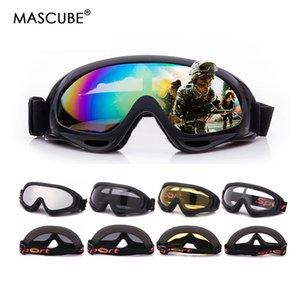 MASCUBE Esquí Gafas Gafas de cristal 5 colores Gafas de Snowboard Hombres Mujeres nieve Gafas de esquí Gafas Gafas de sol Gafas de esquí del patín