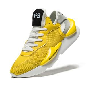 VSIOVRY Nuevo Verano Zapatos Chunky Hombres Zapatillas de deporte de Malla de Aire Transpirable Zapatos Casuales de Los Hombres Zapatillas de Deporte Cómodas Hombres krasovki