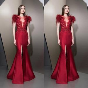 Ziad Nakad vestidos de noche largo rojo del baile de los vestidos de noche 2019 robe de mariée partido de coctel de los vestidos más el tamaño