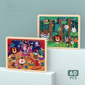 1 세트=60pcs 나무 나무 퍼즐 서커스 숲과 디자인 어린이 장난감 퍼즐 조기 교육 Intelligence 퍼즐 장난감