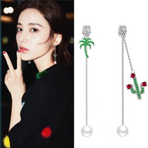 South Koreas new sunflower Bee Earrings womens long fashion tassel water drop earrings with all kinds of temperament