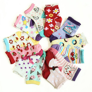 Creative Design Sweet Fruits Animals Flowers Birds Dots Stars StretchBaby Cotton Toddler Kid Assorted Low Cut Kid Home Fun Low Cut