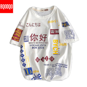 Men's Cotton Fashion T-shirt Mens Summer Hip Hop Tshirts 5XL Letter Funny Casual T shirt Tee Man Oversized Top & Tees Streetwear T200708
